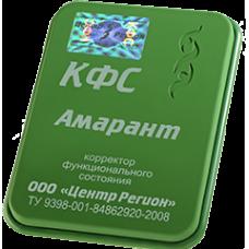 КФС Амарант