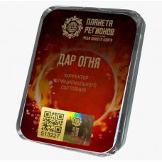 КФС Дар огня