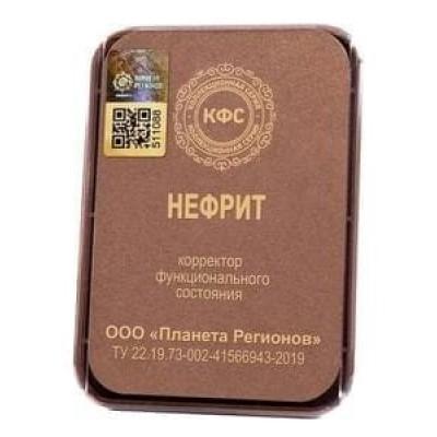 КФС НЕФРИТ