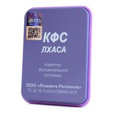 КФС ЛХАСА