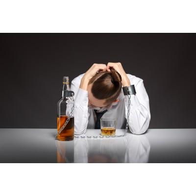 Алкоголизм – болезнь или вредная привычка