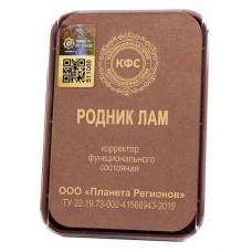 КФС РОДНИК ЛАМ